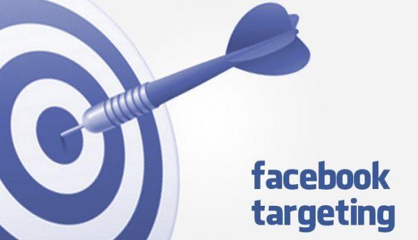 """شرح كيفية إنشاء Facebook Ad Custom Audiences """"جمهور مخصص"""" بالتفصيل (مع وجود أمثلة)"""